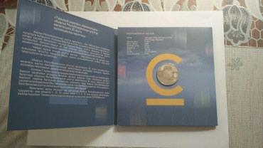 Коллекционная монета в Лебединовка