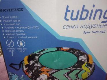 Продаю санки новые 2000 производитель Россия