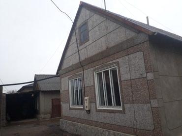 Недвижимость - Токмок: Продаю дом в токмоке район цент рынка 2 квартала от рынка грунтовых во