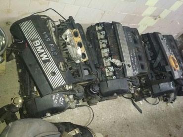 Двигатели моторы запчасти БМВ BMW М52 М54 в Бишкек