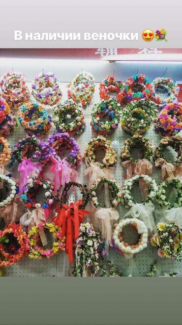 ОПТОМ!!! цветочные веночки! Красивые венки для украшения головы или