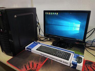 🔥🔥Готовые офисные компьютеры(гарантия 3месяца!) SSD windows 10