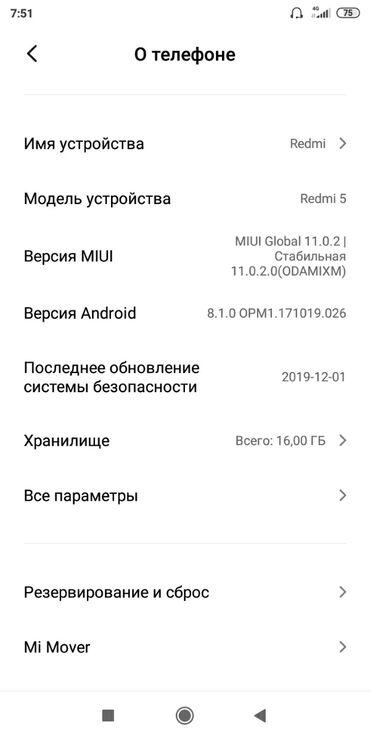 aifon 6 16 gb в Кыргызстан: Б/у Xiaomi Mi5 16 ГБ Черный