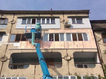 Высотные работы!!!  утепление фасадов под сайдинг; утепление фасадов п в Бишкек