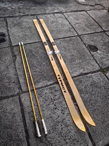 Лыжи - Каракол: Продаются беговые лыжи.С обувью (43 размер) и палками.СССРСзади