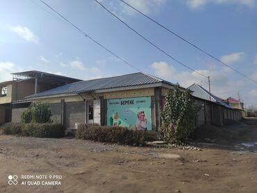 бишкек дома на продажу в Кыргызстан: Продам Дом 90 кв. м, 4 комнаты