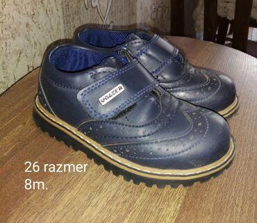 Туфли фактически новые. 26 размер