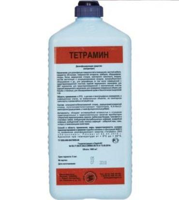 Антисептики и дезинфицирующие средства - Кыргызстан: «тетрамин» оригинал 101% тетрамин, санит амин, лизоформин, дезсредство