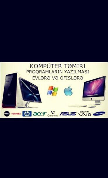 netbook baku - Azərbaycan: Təmir | Noutbuklar, kompüterlər | Evə gəlməklə