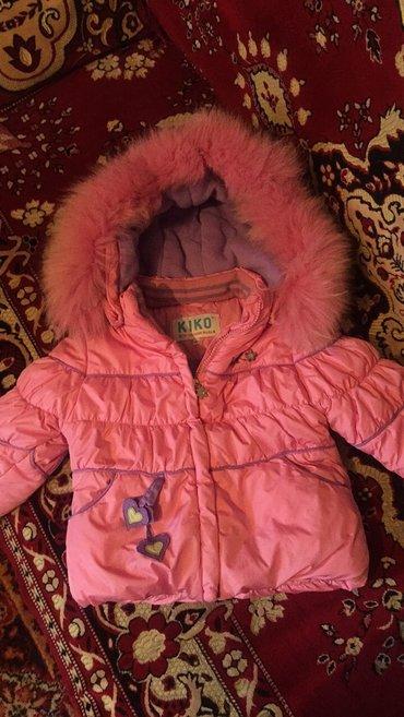 Куртка теплая фирменная в Лебединовка