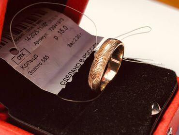 купи продай in Кыргызстан | MERCEDES-BENZ: Продаю золотое кольцо с подарочным футляром (кожаный футляр, сумочка