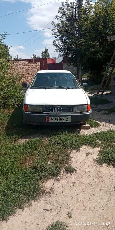 Audi - Кыргызстан: Audi 80 1.8 л. 1988
