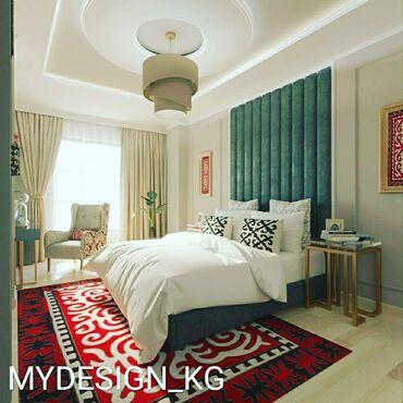Проектирование интерьерного ландшафтного дизайна!  «My Design Kg» - эт