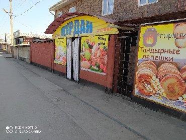 турецкий магазин мужской одежды в Кыргызстан: Сдаю магазин