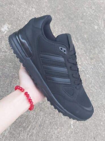 Cistac - Srbija: Cisto crne Adidas Zx patike dostupne jos u brojevima 46 :)Ekstra