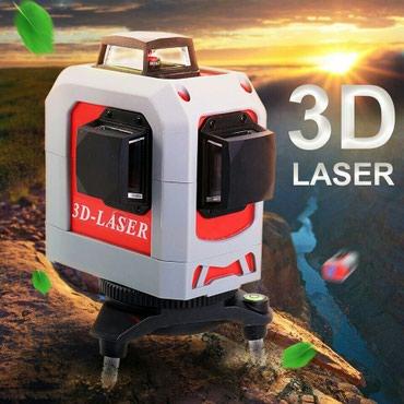 Bakı şəhərində Lazer tərəzi  3D  12 xətli.