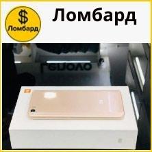 ломбард-недвижимость-бишкек в Кыргызстан: Ломбард Нотник Принимаем сотовые телефоны ноутбуки,Высокая оценка