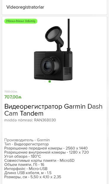 Videoqeydiyyatçılar - Azərbaycan: Videoregistrator (18aya kimi birkart, bolkart, albalı və smile