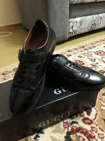 Туфли размер 38,39