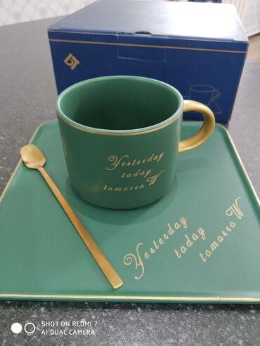 Продам чайный набор высокого качества. Новый есть подарочная