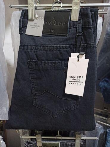 9776 объявлений: Куплю такую же джинсы!!! Размер 30 й