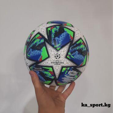 Мячи - Бишкек: Футбольный мяч, мяч для футзала и для мини футбола В наличии