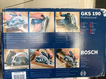 professional mikrofon в Кыргызстан: Bosch GKS 190 Professional. Продаю фирменную пилу по дереву. На