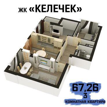 ПРОДАЮ 3 х комнатную квартиру в районе Тунгуч, все коммуникация