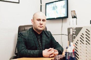Юридическая консультация населению - Кыргызстан: Юридические консультации он-лайн удаленно бесплатно. Вот сап Предварит