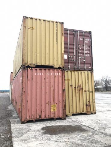 Продаю контейнер контейнера морские в Бишкек