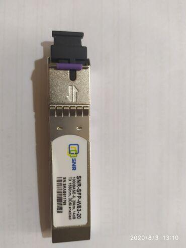 Другие комплектующие в Кыргызстан: Продаю трансивер SNR-SFP-W53-20, 1000 BASE-X, 20км, 14dB, TX 1550nm