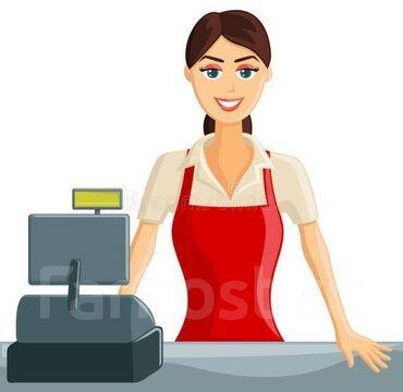 работа с ежедневной оплатой мороженое бишкек в Кыргызстан: Требуется кассир-продавец в продуктовый магазин. Требования: девушка