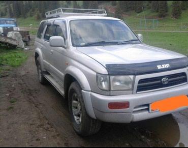 Toyota Celsior 1996 в Теплоключенка