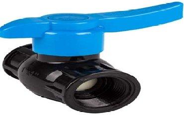 Шаровой кран с пластмассовым клапаном с ВР -с ВРШаровой кран