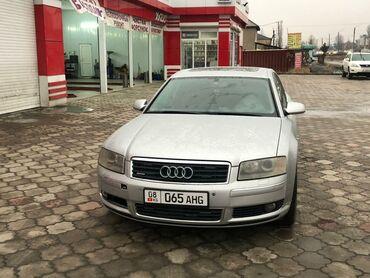 Audi A8 4.2 л. 2004   90000 км