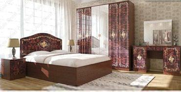 Спальные гарнитуры привозные в Бишкек
