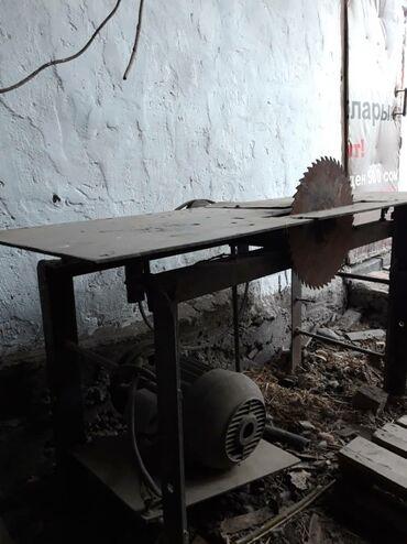 Инструменты в Кыргызстан: Циркулярка в рабочем состояние Самовывоз