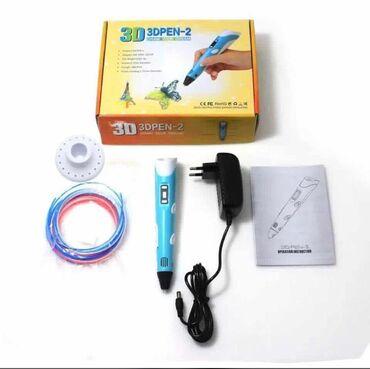 создать вакансию бесплатно в Кыргызстан: 3D Ручки.3D Ручки. Доставка по городу бесплатно!3D ручка создана для
