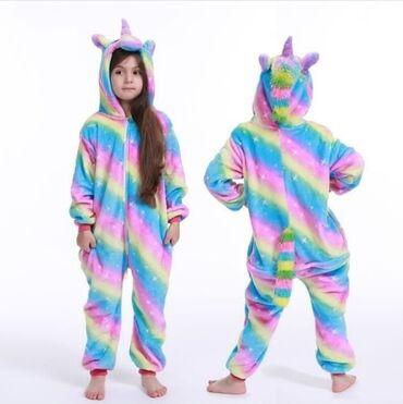 Кигуруми Единорог Мягкие, теплые, очень удобные пижамы.  Рост 130-140