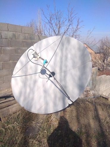 Спутниковая антенна в сборе всё есть, в Бишкек