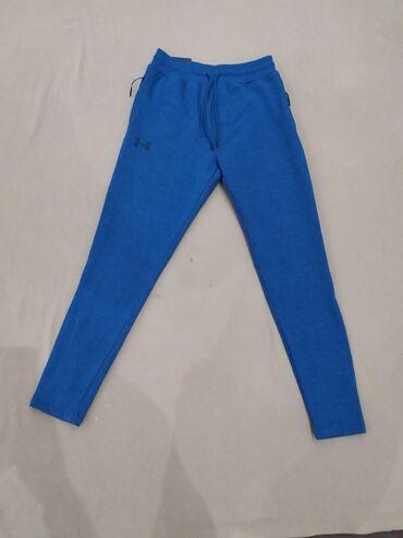 Срочно продаю оригинальные спортивные штаны от Under Armor, Сестра с