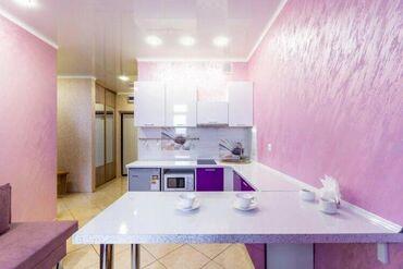 швейная машинка зингер цена в Кыргызстан: Сдаю 1-2х комнатные квартиры (в районе 1000 мелочей)КВАРТИРЫ НЕ