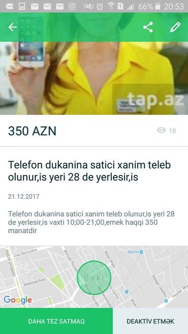 Bakı şəhərində satici teleb olunur