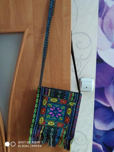 Продаю симпатичную винтажную сумочку (ручная работа) на замочке, 250