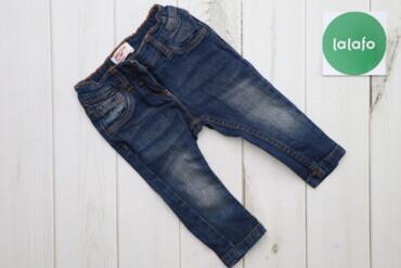 Дитячі джинси з фабричними потертостями Impidimpi, вік 3 р., зріст 98
