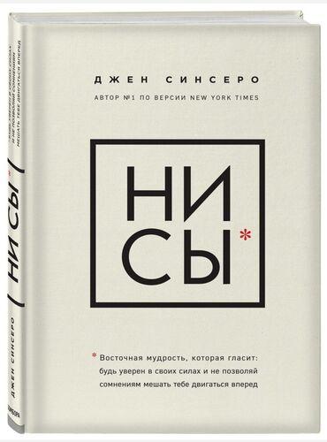 Спорт и хобби - Кыргызстан: Книги, журналы, CD, DVD