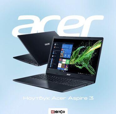 Ноутбук Acer Aspire 3 c разрешением в 1920x1080 отлично подойдет для