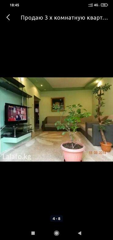 2600 объявлений: 106 серия, 3 комнаты, 70 кв. м Теплый пол, Бронированные двери, Видеонаблюдение