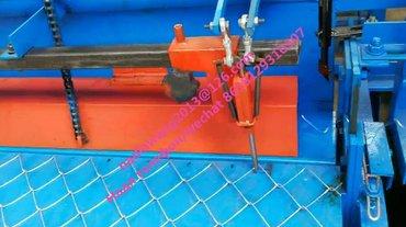 станок для производства сетки рабица в Кыргызстан: Полуавтомат и автомат станок для производства сетки рабицы 2м