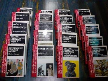 Knjige, časopisi, CD i DVD | Pozega: Historija čovječanstva 1-20Knjige su u odlicnom stanju. poneki omot
